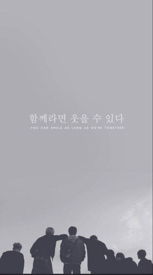 Korean Quotes Wallpaper Desktop