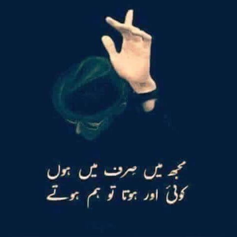Deep Love Quotes For Her In Urdu : Added: Dec. 14, 2015 Image size: 480x480 px More from: favim.com ...