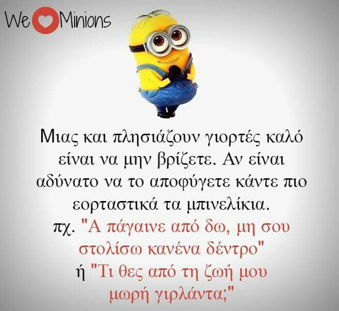 Minions - image #3918920 by winterkiss on Favim.com