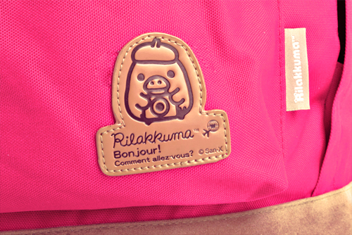 bag, cute, japan, japanese, kawaii