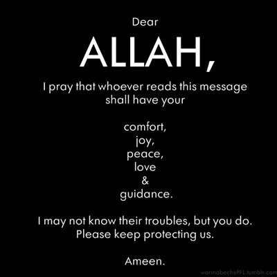 dua, islam, muslim, text