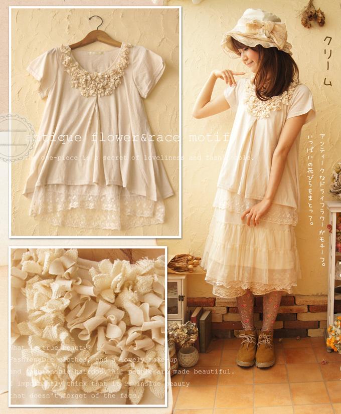 clothing, dress, fashion, japanese, mori girl
