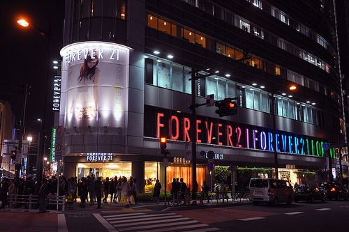 beautiful, beauty, cute, fashion, forever 21